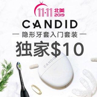 $10(原價$95) 包郵11.11獨家:Candid 牙齒隱形矯正器 入門套裝