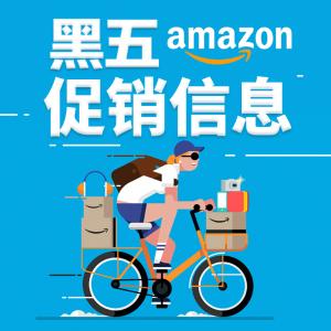 Amazon 2019黑五折扣预告出炉,连续7天爆款好价不断