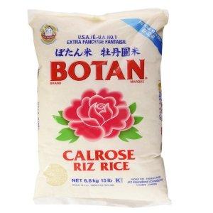 $16.1(原价$29.99)Botan Calrose Rice 牡丹圆米6.8公斤