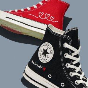 低至3折起 帆布鞋低至£19起Converse 大促区帆布鞋海量上新 收情人节限定、牛仔色经典款