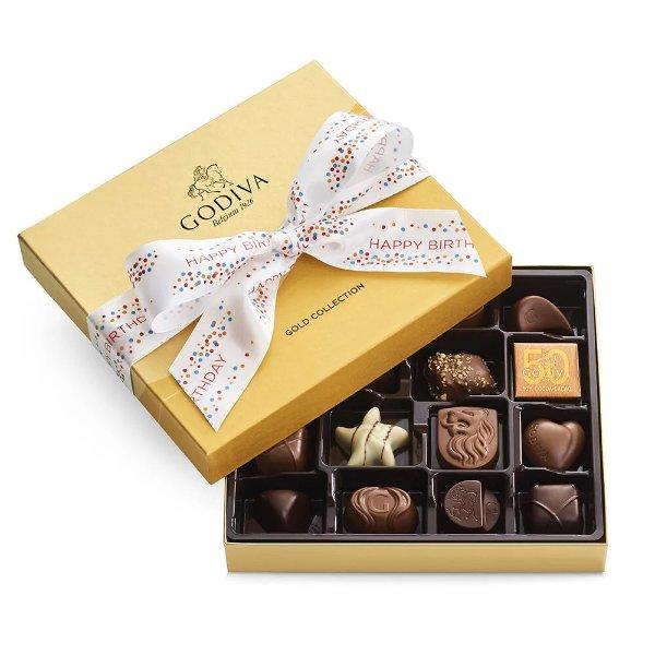 巧克力金装19颗庆生礼盒