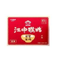 江中猴姑早餐米稀 原味 450g 15包