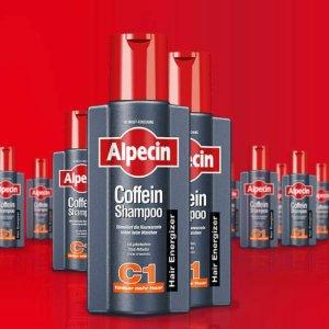 Alpecin2瓶咖啡因防脱洗发水