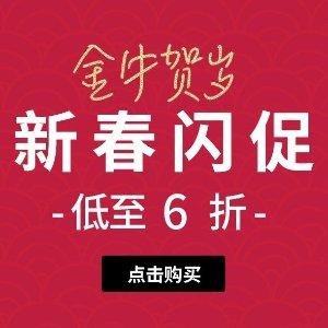 5.4折起 BBR送正装唇釉延长一天:Lookfantastic 新春闪促 Regenerate牙膏仅$10.6!