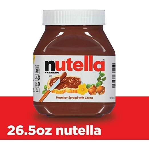 巧克力榛子酱 26.5oz