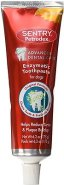 Sentry Petrodex Veterinary Strength Enzymatic Poultry Flavor Dog Toothpaste, 6.2-oz - Chewy.com