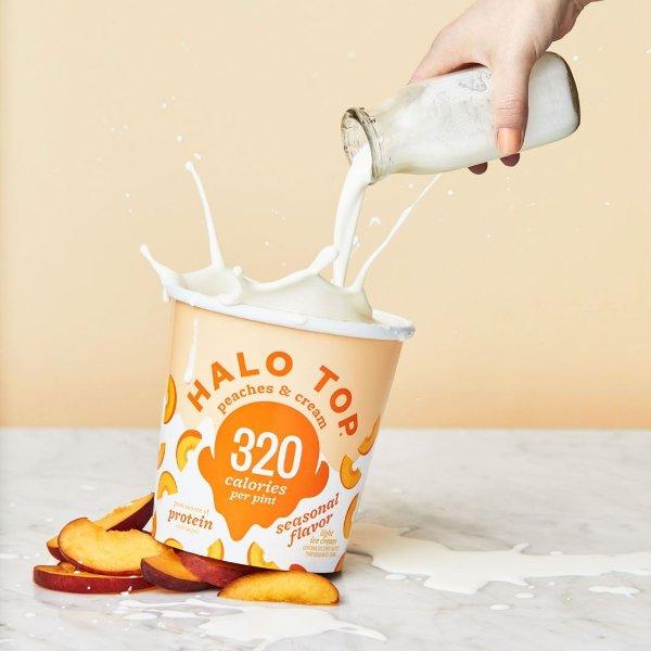 桃子鲜奶口味冰激凌