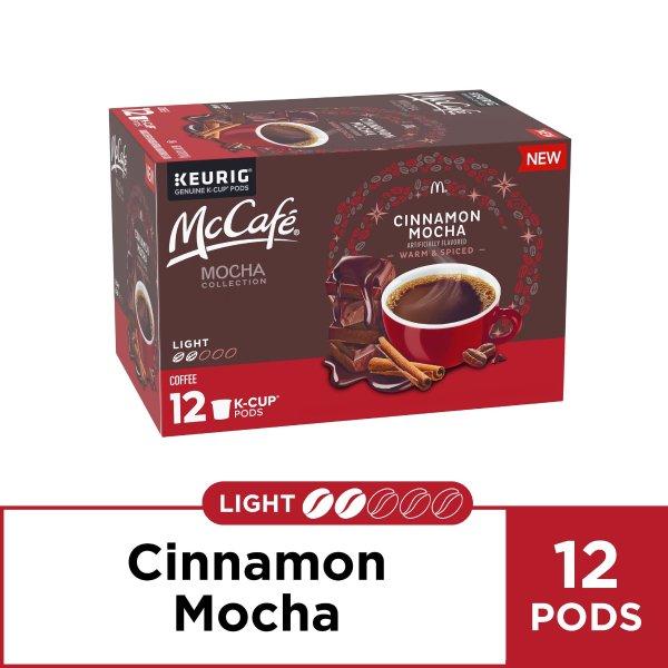 轻度烘焙肉桂摩卡口味咖啡胶囊 12粒装
