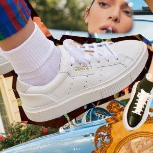 低至5折 €31收经典条纹T恤Adidas 官网折扣区上新 夏天就要动起来