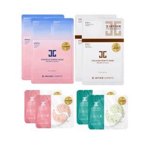 JAYJUNTotal Care Pack - Bestseller Masks & Gel Patches