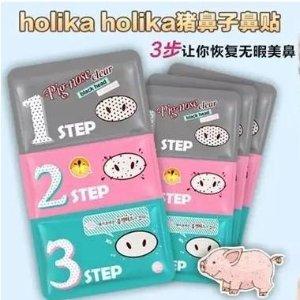6.6折!£2.6收网红猪鼻贴!Feelunique 买3免1专区!£1收面膜!芦荟胶£2!韩系美妆好价入!