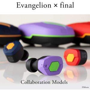 $279 三色可选《EVA》x Final 联名真无线蓝牙耳机