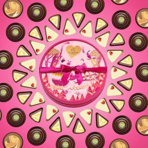 窝在家里也有巧克力吃限今天:Godiva 全场包邮, 无最低消费限制