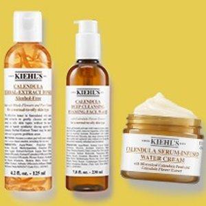 买1送3 + 送护肤7件套Kiehl's 金盏花系列超值回馈 收油皮肌无限回购抗痘消炎爽肤水、面霜