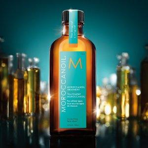 低至81折 收摩洛哥发油Moroccanoil 洗发护发系列热卖