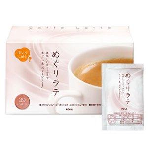 Pola 无砂糖低热量美肌美白拿铁咖啡 30包 美白成分添加