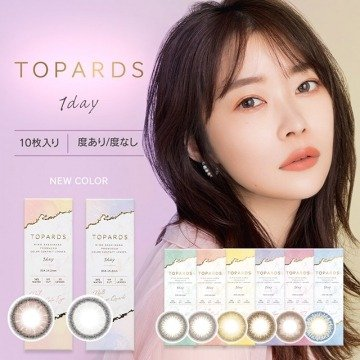 TOPARDS 日抛美瞳 10片