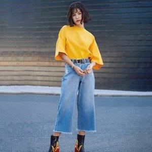 $9.9起 收封面阔腿裤Uniqlo 牛仔系列上新 高弹力超舒适
