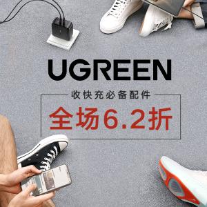 6.2折起 车载手机支架$19Amazon 绿联手机、电脑配件专场 超多实用好物