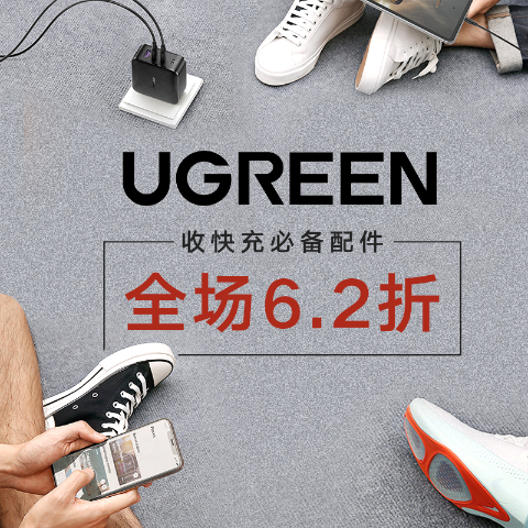 38% OffUGREEN Charging Devices Exclusive Savings