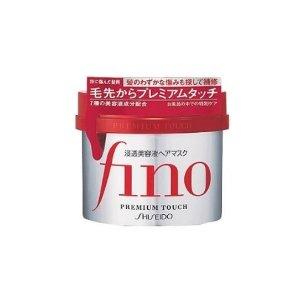 ShiseidoFINO 高效浸透修复发膜 受损发专用 230g
