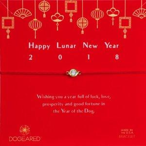 $25 + Free ShippingDogeared Happy Lunar New Year Bracelet