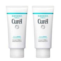 Curel 温和保湿卸妆啫喱 130g×2件