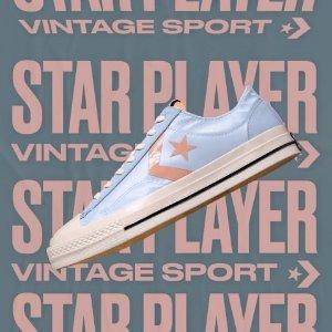 低至3.5折起+新人首单8折Converse 品牌Top 7系列选购指南 经典帆布鞋全攻略