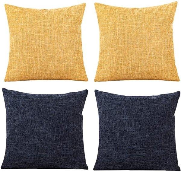 拼色装饰抱枕套 4个
