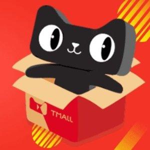 天猫全球官方店满¥400减¥50天猫加拿大双十二大促:包邮专区好物 直送加拿大