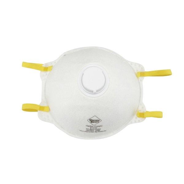 防护口罩带呼吸阀 1个
