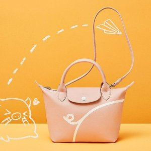 Up to 68% OffDealmoon Exclusive: Longchamp New Style Bags Sale