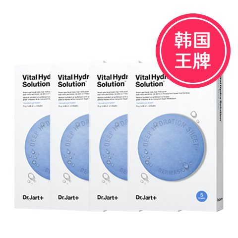 【2%返点】4盒Dr.Jart+  蓝/绿/银药丸面膜 韩国销量C位补水