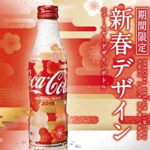特惠价¥109日本进口 樱花可口可乐 新年特别纪念版