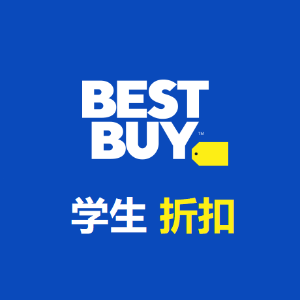 Save BigBest Buy August Student Deals