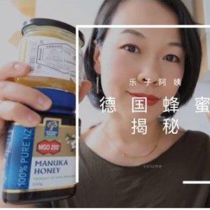 Manuka 新西兰MGO 250+健康蜂蜜 500克 7.8折特价