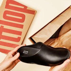 3折+额外9折 免邮!€45就收芭蕾鞋Fitflop官网 夏季大促 爆火行动塑身鞋 暴走一天也不累