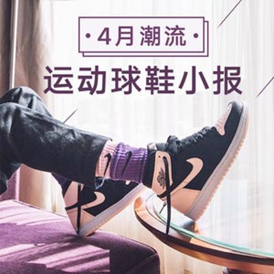 持续更新中 本周五抢AJ11 蓝蛇