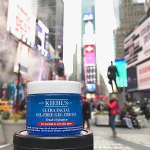 Kiehl's 高保湿无油面霜