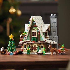 Lego精灵小屋 10275