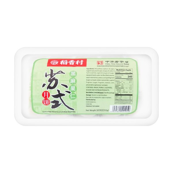稻香村 苏式黑麻果仁月饼 5枚入 310g