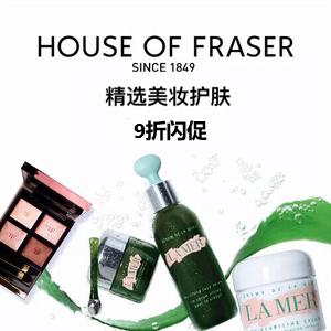 限时9折 Chanel、TF罕见9折闪购:House of Fraser 大牌美妆护肤品闪促 入La Mer、兰蔻、UD