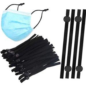 戴口罩神器 第三方发货口罩可调节挂绳 50个装