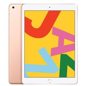 全新10.2吋第7代 iPad 适配iPad OS 支持Apple Pencil