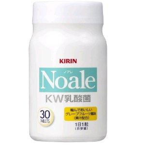 2瓶直邮美国到手价$54调理肠胃 Yakult 养乐多 Noale KW 乳酸菌柚子咀嚼片 30片