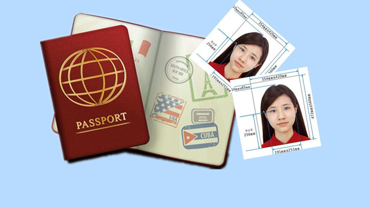 中国护照照片,签证照片要求有哪些?护照照片+签证照片免费制作攻略!