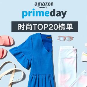 持续更新中 渔夫帽$4Amazon 时尚Top 20榜单出炉 内裤5件仅$5