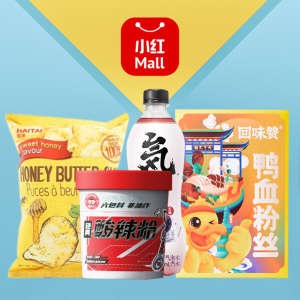 15% OffHong Mall Snacks And Beverage Limited Offer