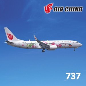 US - China $463.7 RT World Horticultural Expo Offers Begin your luxury journey