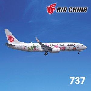 经济舱$463.7起 公务舱$2080起 含税国航畅游世园惠 美国 - 中国机票超值特惠